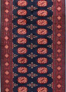 Midnight Blue Bokhara 3' 3 x 6' 4 - No. 41411