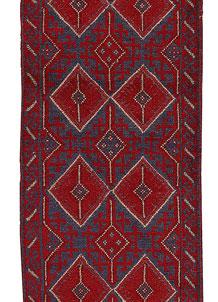 Firebrick Mashwani 2' 1 x 8' 4 - No. 63228