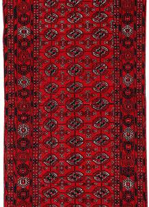 Dark Red Bokhara 2' 9 x 5' 10 - No. 63306