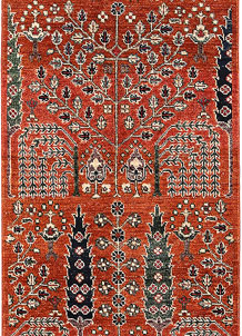 Orange Red Ziegler 2' 1 x 6' 7 - No. 65595