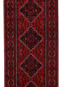 Firebrick Khal Mohammadi 2' 7 x 9' 3 - No. 69370
