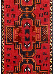 Red Baluchi 2' 5 x 6' 7 - No. 70469