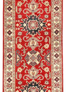 Red Kazak 2' 8 x 9' 9 - SKU 71154