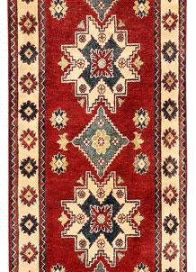Red Kazak 2' 9 x 9' 11 - SKU 71227