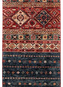 Multi Colored Kazak 2' 7 x 9' 10 - SKU 71288