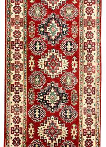 Red Kazak 2' 9 x 9' 8 - SKU 71326
